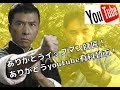 イップ・マン 第44話 動画