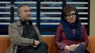 بامداد خوش - چهره ها - صحبت ها با داود سلطان زوی و خانم زهره یوسف در مورد زندگی شخصی ایشان