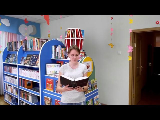 Изображение предпросмотра прочтения – МаринаАфоничева читает произведение «Русь» Н.А.Некрасова