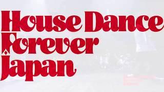 BEST12 KORGE vs HERO House Dance Forever Japan 2018