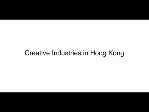 Creative Industries in Hong Kong (2017's Full version)