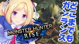 【MONSTER HUNTER RISE】視聴者参加タイムあり!HRを上げていく!!!!!【ホロライブ/アキロゼ】