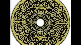 Muslimgauze - Narcotic