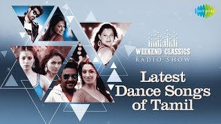 Latest Dance Songs Weekend Classic Radio Show | Hara Hara Mahadevaki | Mascara | Locality Boys