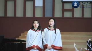 김주혜, 장혜지 듀엣 특송