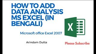 Installing the Microsoft Excel (2007) Data Analysis Tool Pack Add in