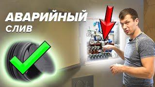 видео Короб в туалете из гипсокартона: ход работы, монтаж