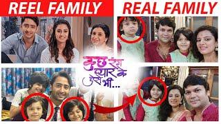 Kuch Rang Pyaar Ke Aise Bhi's Shubh Dixit Exclusive Interview   Parents: