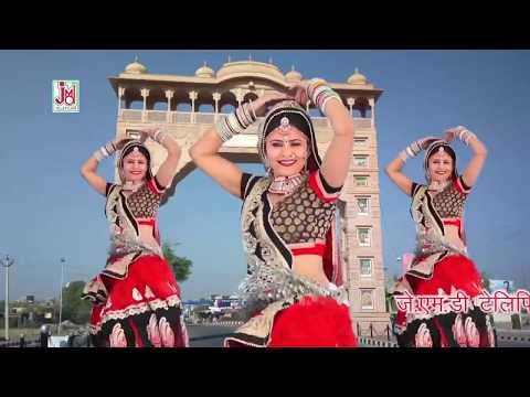 Teri akha Ka Yo Kajal Mane Kare Bhojpuri DJ song