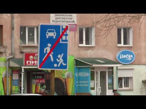 """В одном из городских дворов установлены знаки """"Жилая зона""""."""