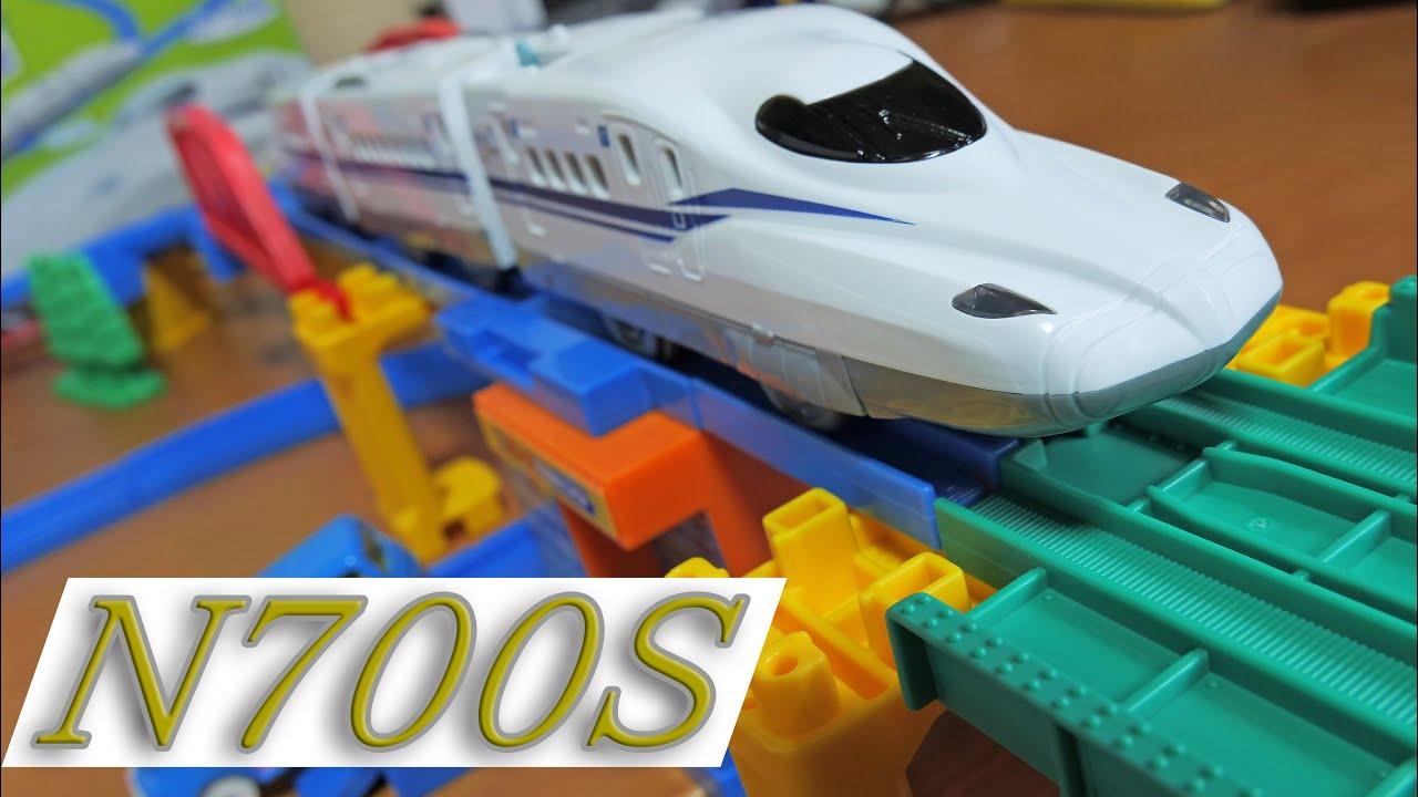 プラレール かっこいいがいっぱい!新幹線N700S立体レイアウトセットを紹介 以前発売されたN700S確認試験車セットとも比べてみたよ