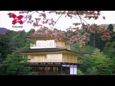 ไทย แอร์เอเชีย เอ็กซ์ บินตรงดอนเมือง- โตเกียว/โอซาก้า เริ่มต้นเพียง 2,990บาท!