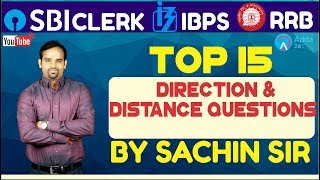 SBI Clerk Pre, IBPS 2018 | Top 15 Direction and Distance Questions | Reasoning