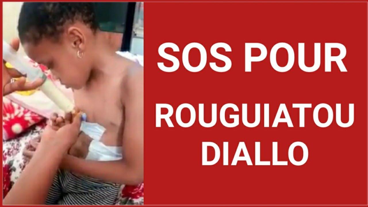SOS POUR ROUGUIATOU DIALLO - YouTube