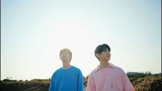 [형섭X의웅] 두 번째 프로젝트 MiNi Album - 너에게 물들어(Love Tint) M/V - Stafaband