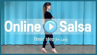 온라인 살사댄스 클래스 01 : 여자 베이직 스텝, 기…