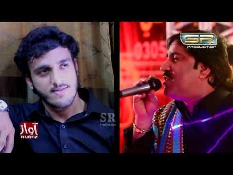song molai te nahe mayar singer Mumtaz Molainew album 21 achro kabotar sr production