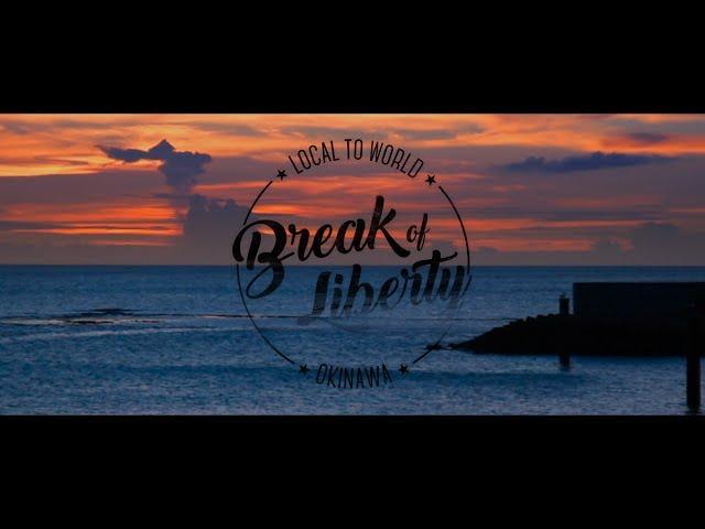 BreakOfLibertyVol.12?SummerJamSession?:Recap