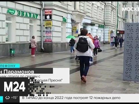 Смотреть В Москве действует штормовое предупреждение - Москва 24 онлайн