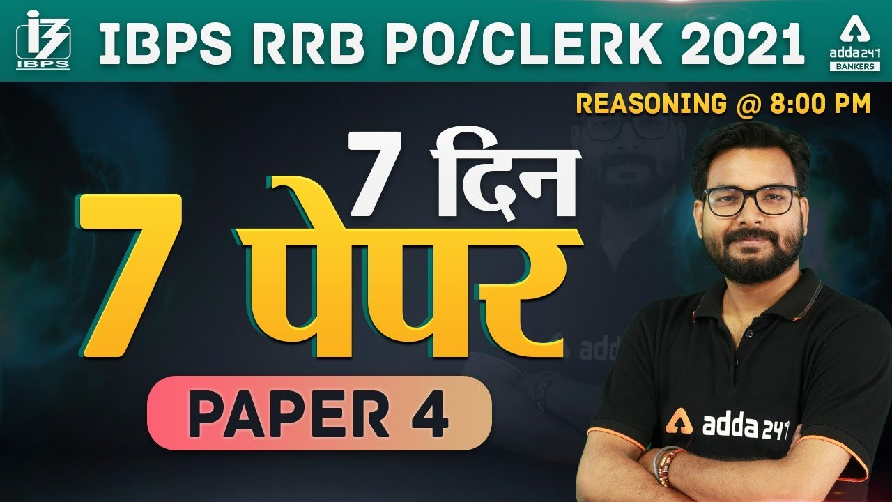 Download IBPS RRB PO/Clerk 2021 | Reasoning | 7 Days 7 Paper #4