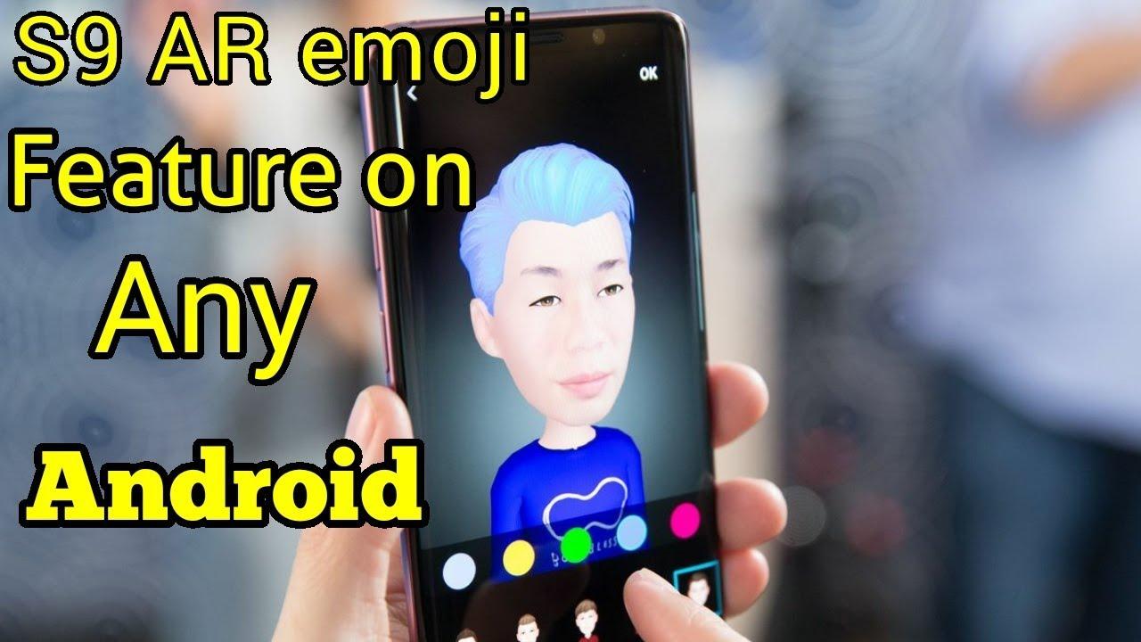 ar emoji samsung apkmirror
