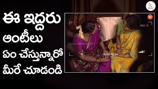 Avunu vaalliddarokkate Tele Serial Episode 35 | Telugu Daily Serial | Eagle Media Works
