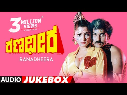 Ranadheera Songs Jukebox | Ravichandran | Hamsalekha | Khushboo | Kannada Old Movie Songs