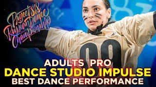 DANCE STUDIO IMPULSE | PERFORMANCE ADULTS PRO ★ RDC18 ★ Project818 Russian Dance Championship ★