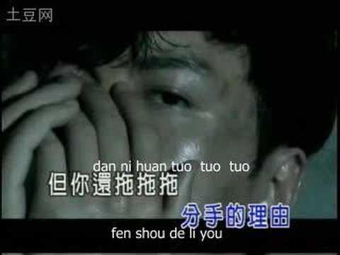 越愛越難過- 吳克群/ Wu Ke Qun- Yue Ai Yue Nan Guo w subs