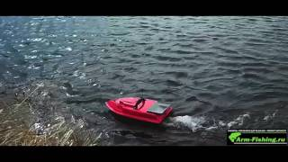 Кораблик ARM-FISHING MINI пливемо по очерету.