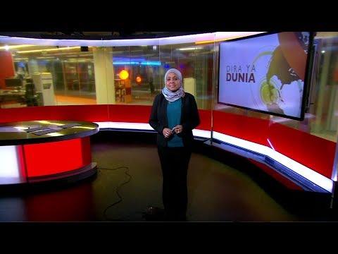 BBC DIRA YA DUNIA ALHAMISI 15.02.2018