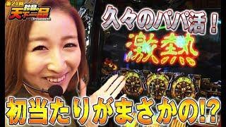 鈴音Twitter:https://twitter.com/aoisuzune 鈴音ブログ:http://ameblo....