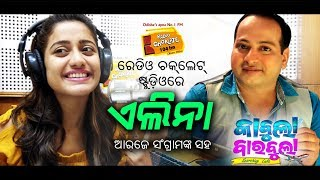 Actress Elina   in Radio Choklate With RJ Sangram