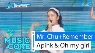 Mr.chu + Remember