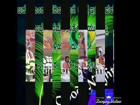 Kurubaro DJ song Manju