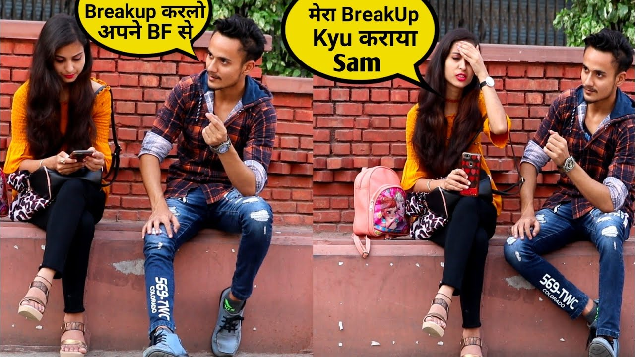 BreakUp Prank (Gone Emotional)|| Sam k Official