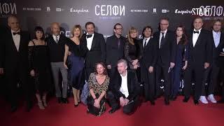 Состоялась премьера «Селфи» – репортаж START.ru