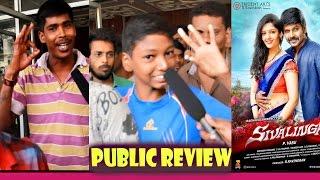 Shivalinga Public Review | Shivalinga Tamil Movie Review | Padam Extraodinary | Vadivel's Comback