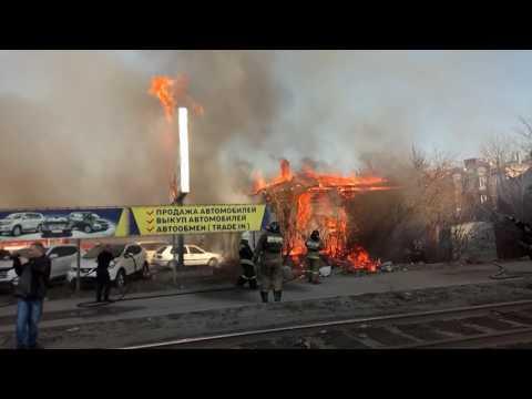 21.04.2017 г.Омск Пожар на Жукова/Чкалова 55