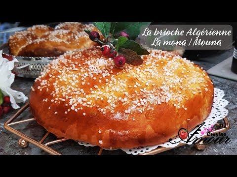 brioche-algérienne-la-mona-ou-la-mouna,-pétrissage-au-sachet-extra-fondante-en-bouche-لامونة-بريوش