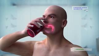 5 самых канцерогенных продуктов