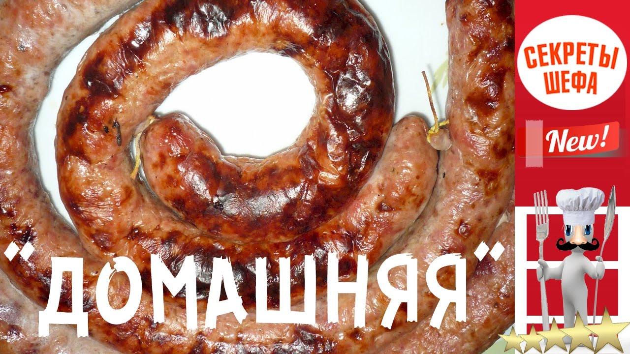 Колбаса по украински в домашних условиях фото 778