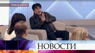 В программе «Пусть говорят» - тайны личной жизни Александра Серова.