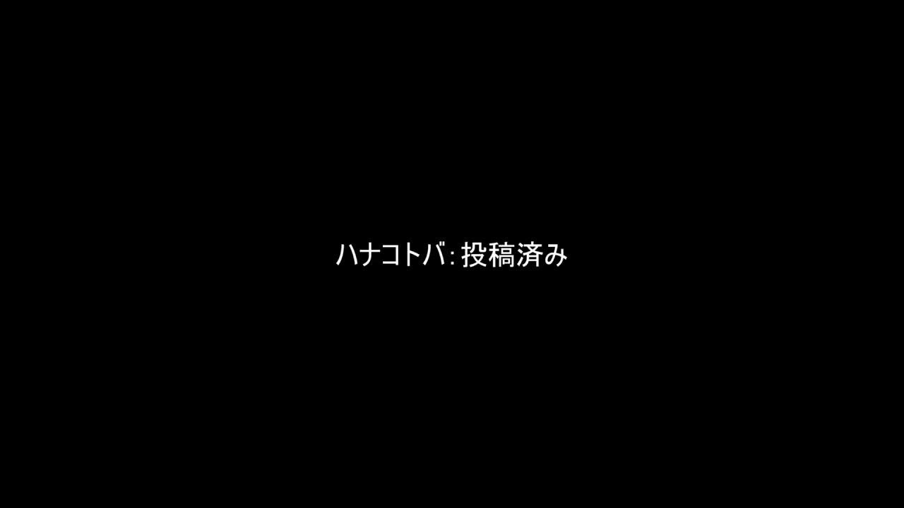 [Inoshin Music]  重要なお知らせ