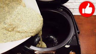 После этого Вы навсегда полюбите ВЫПЕЧКУ Часто готовлю этот быстрый КЕКС в мультиварке к чаю