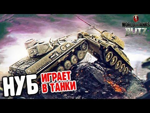 Моды для World of Tanks  [Официальные]