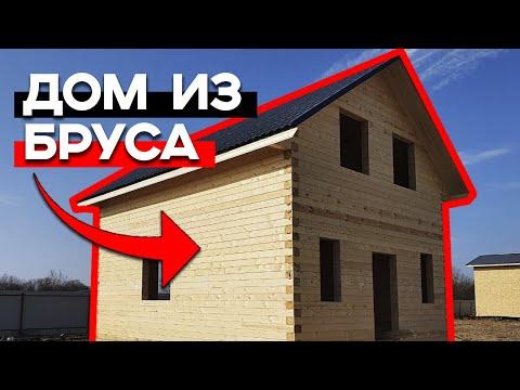 Обзор дома из бруса в 1,5 этажа | Дом из профилированного бруса 6х8 метров под усадку