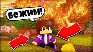 ТОРНАДО В ДЕРЕВНЕ Что случилось с моим домом в МАЙНКРАФТ 100 ТРОЛЛИНГ ЛОВУШКА Minecraft