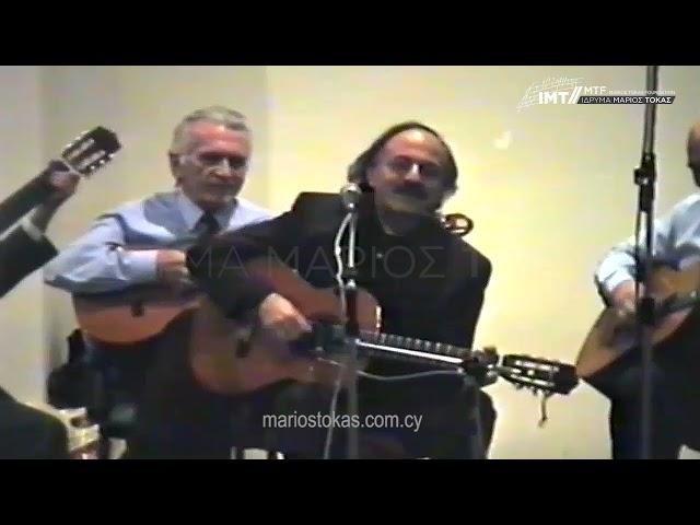 Σ'αναζητώ στη Σαλονίκη - Μάριος Τόκας