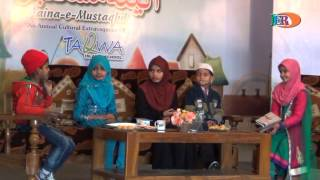 Aaina e Mustaqbil 2013 Part 6 skit Imortance of knowledge